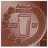 Alltech Dublin craft beers 2015